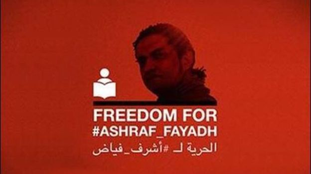 page-de-soutien-facebook-a-ashraf-fayadh_5467540